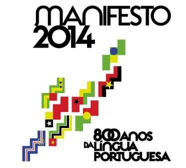 Manifesto2014_800anosLinguaPortuguesa