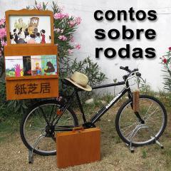 logo_contos_rodas